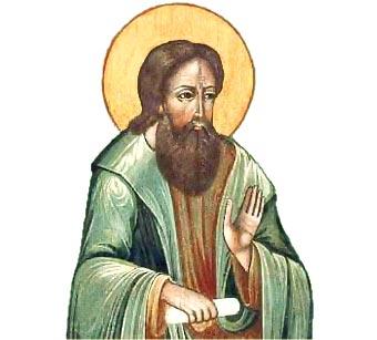La Santidad como tarea.: El profeta Abdías