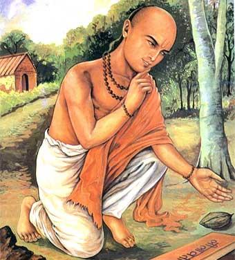 [Image: bhaskara.jpg]