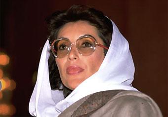 [Image: bhutto.jpg]