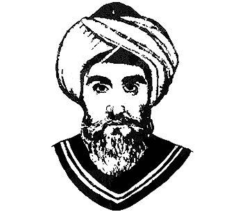 [Image: ibn_arabi.jpg]