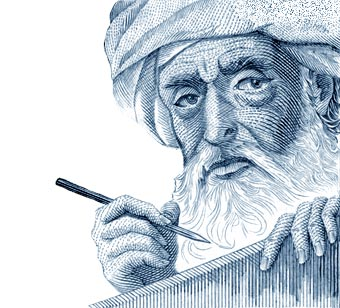 Ibn Hazm.