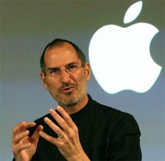 4bb4436fc41 Biografia de Steve Jobs