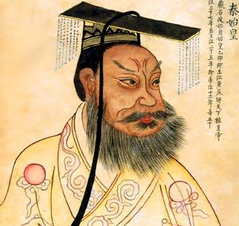 Resultado de imagen de chi huang ti