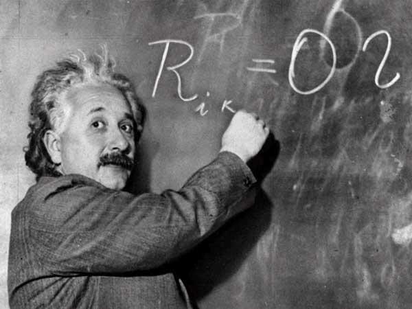 ¿Que es la relatividad?