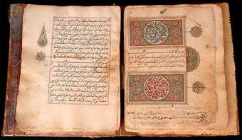 Mahoma. El Corán.
