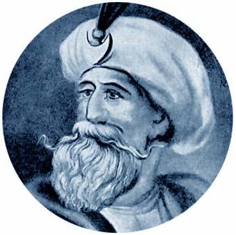 Mahoma. El Islam