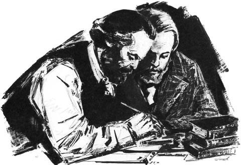 Biografia de Karl Marx.